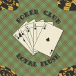 Seamless background with poker cards for — 图库矢量图片