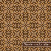 Seamless vector pattern — Stock Vector