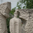 Stock Photo: Liberation Stone - Memento Park - Budapest