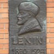 Stock Photo: Lenin Relief - Memento Park - Budapest