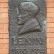Lenin Relief - Memento Park - Budapest — Stock Photo #19445533