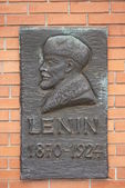 Lenin Relief - Memento Park - Budapest — Stock Photo