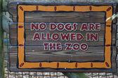 Geen honden toegestaan in de dierentuin — Stockfoto