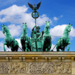 Stock Photo: Brandenburg Gate, Berlin, Germany