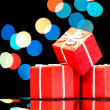 Stock Photo: Christmas red box gifts