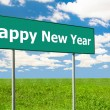 Happy New Year Road Sign. — Stock Photo #13311151