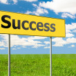 Success Road Sign — Stock Photo #13311173