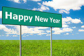 Happy New Year Road Sign. — Stock Photo