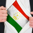 Stock Photo: Tajik flag