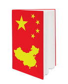 Concept. Book with the national flag — Stock Photo