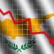 The Cypriot flag — Stock Photo