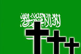 The Saudi Arabia flag — Stock Photo