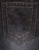 Pocket of dark blue jeans. — Stock Photo