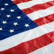 Royalty-Free Stock Photo: Crumpled, vintage American flag. Real photo.