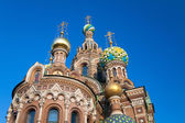 Church Of The Saviour On Spilled Blood — Stock Photo