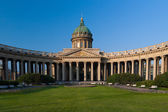 Kazan Cathedral, Saint-petersburg, Russia — Stock Photo