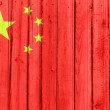The Chinese flag — Stock Photo #40850137