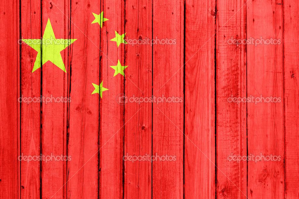 中国国旗画在木栅栏上