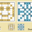 Vetorial Stock : Sudoku