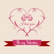 Stock Vector: Greeting card for Valentine's Day
