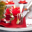 Table setting for christmas — Stock fotografie
