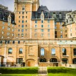 The Delta Bessborough Hotel - Stock Photo