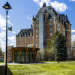 Saskatoon Hotel — Stock Photo