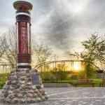 ������, ������: Rotary Park Peace Plaza