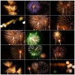 Set Of Fireworks - Stock Photo