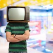 Royalty-Free Stock Photo: Man With Television Head