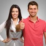 Portrait Of Happy Couple — Stock Photo #14856323