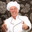 Portrait Of A Chef Cook With Hand Sign - Stok fotoraf