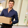 Young Man Holding Cardbox — Stock Photo