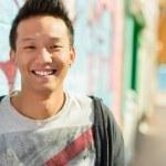 Portrait Of Happy Asian Man — Stock Photo