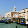 Stock Photo: Glimpse of Venice in summer