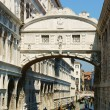 Bridge of Sighs and gondolas - Stock Photo
