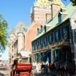 Quebec City in Canada - Stock Photo