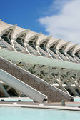 Museum of Sciences Principe Felipe in Valencia — Stock Photo