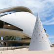 Stock Photo: ReinSofiPalace of Arts in Valencia, Spain