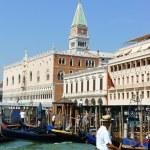 Glimpse of Venice in summer — Stock Photo