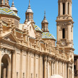 Stock Photo: Our Lady of the Pillar Cathedral in Zaragoza, Spain