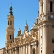 Our Lady of the Pillar Cathedral in Zaragoza, Spain — Stock Photo