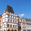 Stock Photo: Glimpse of Trier, Germany