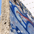 Berlin Wall ruins in Potsdam Square - Stock Photo