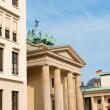 Pariser Platz in Berlin — Stock Photo #19283467