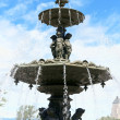 Fontaine de Tourny, Quebec City, Canada — Stock Photo