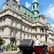 Stock Photo: Montreal City Hall
