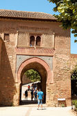 Wine Gate (Puerta del Vino) in the Alhambra of Granada, Spain — Stockfoto