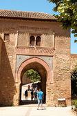 Wine Gate (Puerta del Vino) in the Alhambra of Granada, Spain — Stock Photo