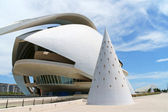 Reina Sofia Palace of the Arts in Valencia, Spain — Stock Photo